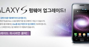 GALAXY-S-Value-Pack