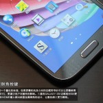 Samsung GALAXY S4 Leak 02