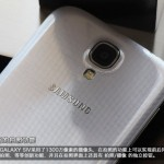 Samsung GALAXY S4 Leak 04