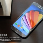 Samsung GALAXY S4 Leak 07