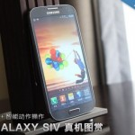 Samsung GALAXY S4 Leak